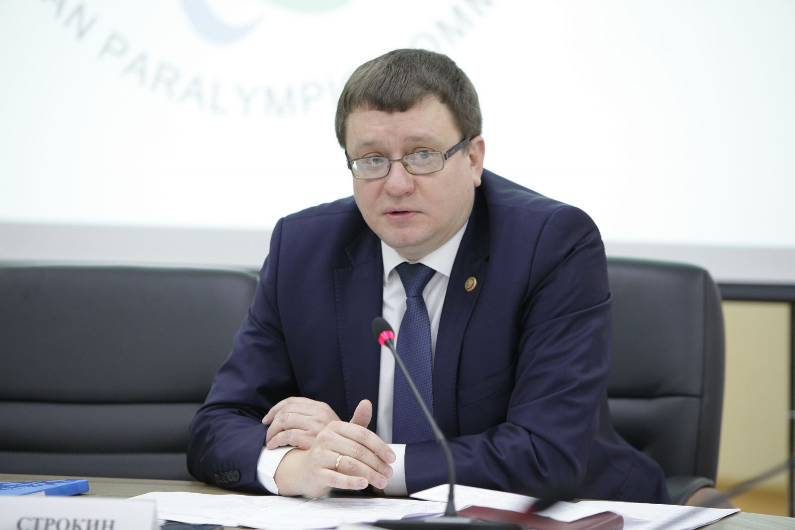 ANDREY STROKIN IN UFA TOOK PART IN THE WORKING MEETING ON THE DEVELOPMENT OF PHYSICAL CULTURE AND SPORT