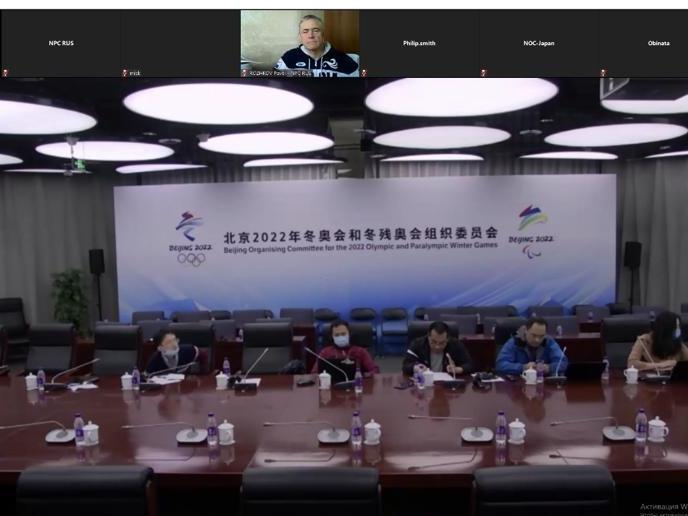 "PAVEL ROZHKOV TOOK PART IN THE VIRTUAL BRIEFING OF THE ""BEIJING-2022"" ORGANIZING COMMITTEE ON THE NATIONAL ALPINE SKIING CENTER, WHICH WILL HELD A COMPETITION IN ALPINE SKIING"