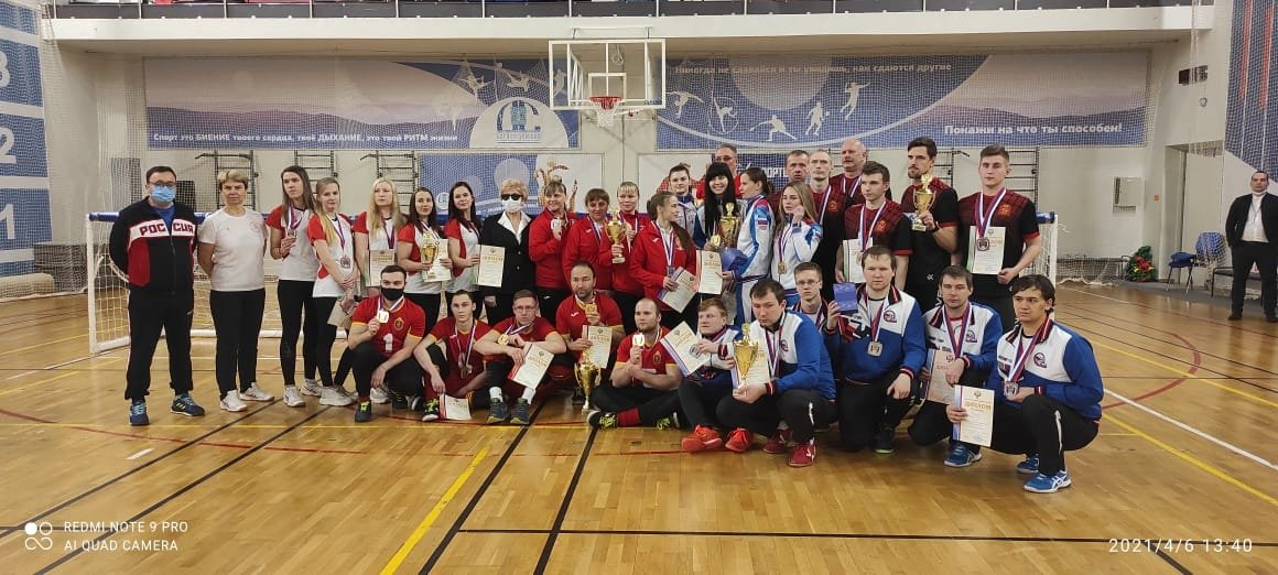 MEN'S TEAM OF TULA REGION AND WOMEN'S TEAM OF KALUGA REGION WON THE RUSSIAN GOALBALL CHAMPIONSHIP