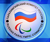 PRESS RELEASE OF THE RUSSIAN PARALYMPIC COMMITTEE ON NOTIFICATION OF CAS ON THE INTERVENTION OF RPC TO THE ARBITRATION PROCESS BETWEEN WADA AND RUSADA