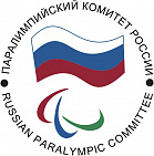 TASS: Russian Paralympic Committee makes its first payments to IPC